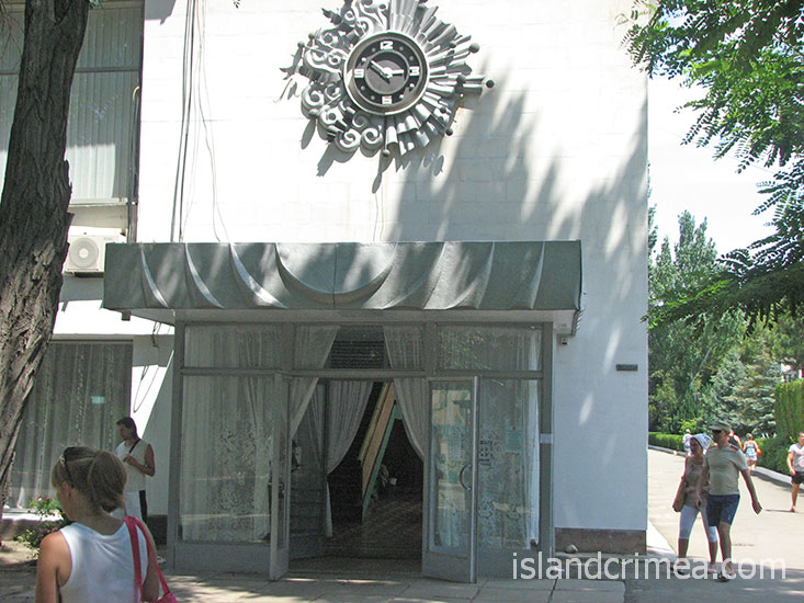 """Пансионат """"Энергетик"""", здание столовой"""