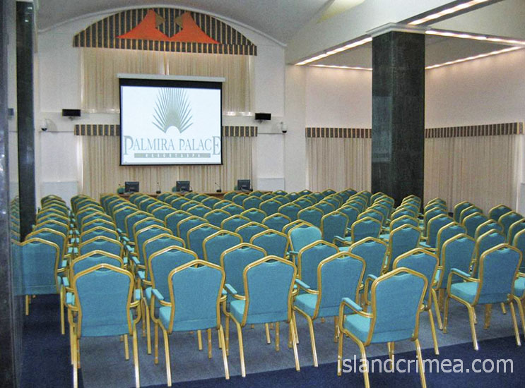 "Конференц-зал курорт-отеля ""Пальмира-Палас"""