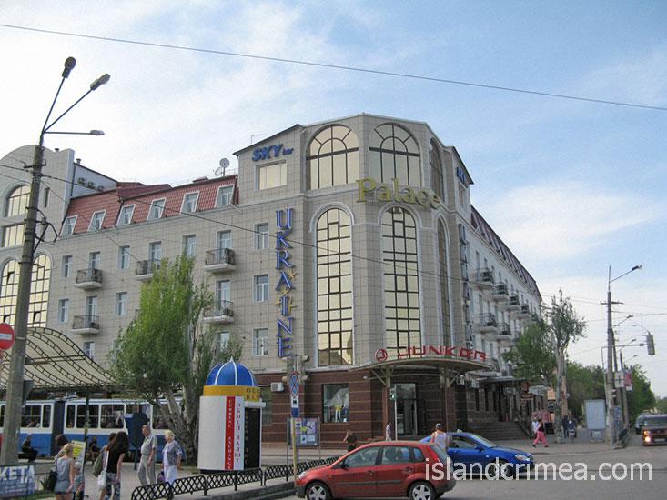"""Здание отеля """"Ukraine Palace"""""""