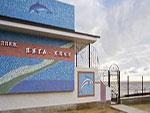 """Пансионат """"Лига-клуб"""", вход на пляж пансионата"""
