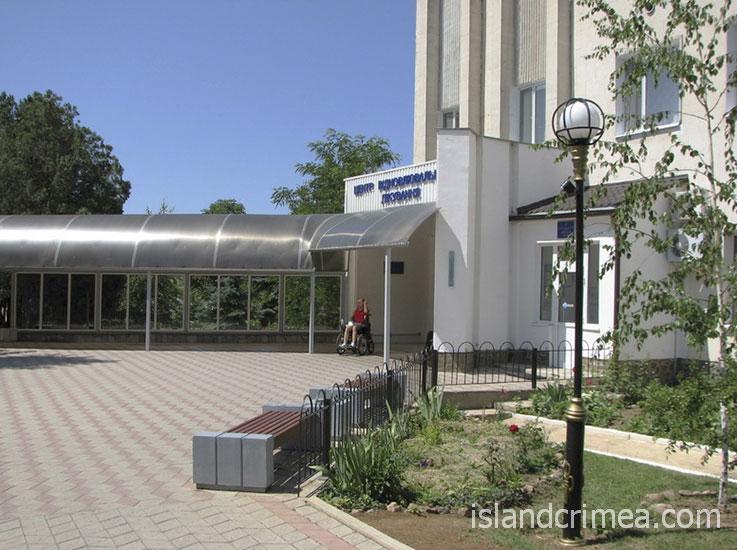 Санаторий имени Пирогова, корпус ЦВЛ (спецфонд)