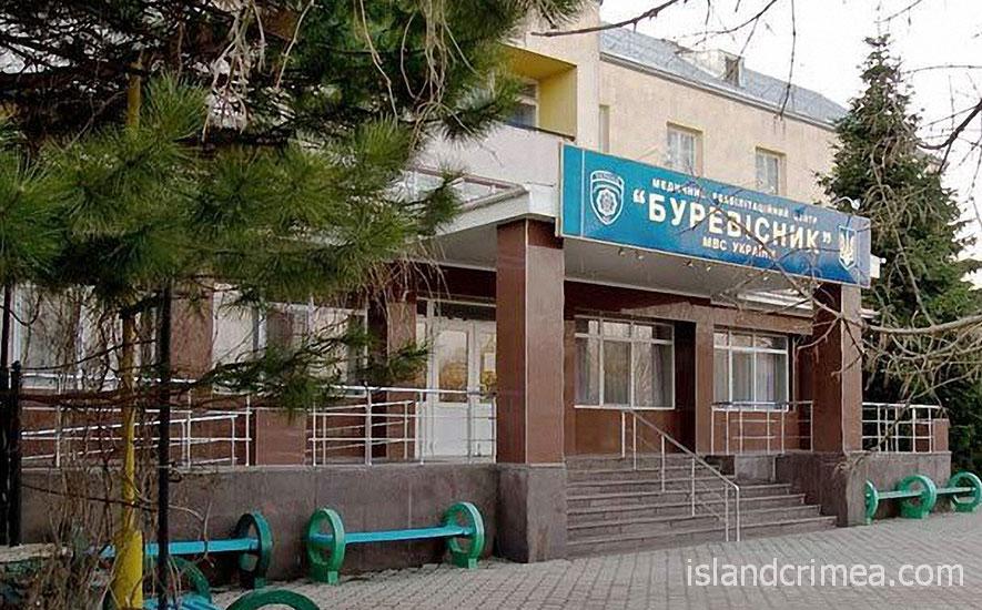 """Санаторий """"Буревестник"""", корпус"""