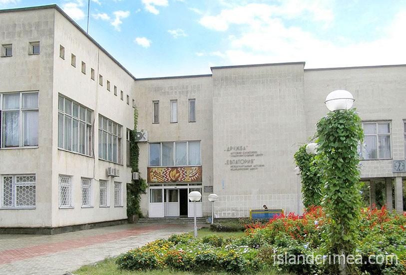 """Санаторий """"Днепр"""", административный корпус"""