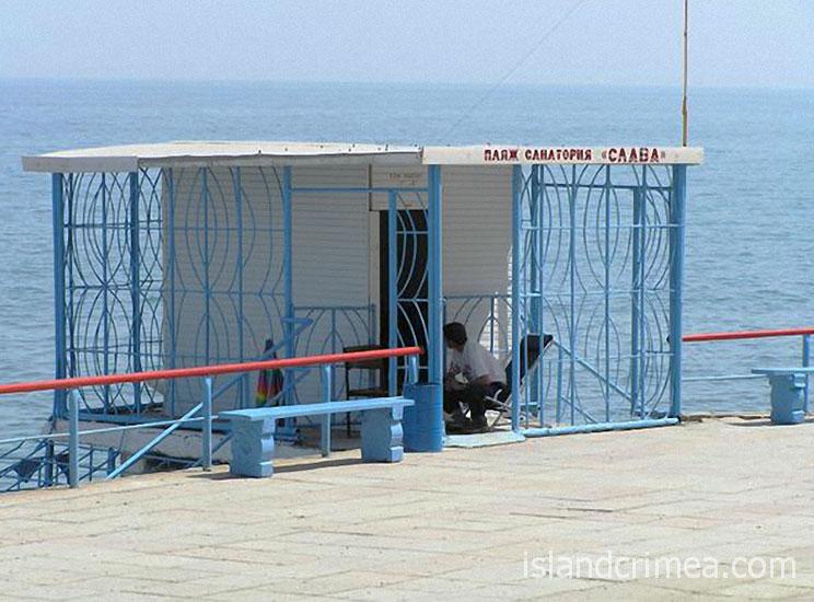 """Вход на пляж санатория """"Слава"""""""