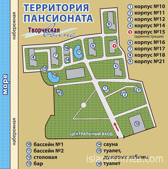 "Схема пансионата ""Творческая волна"""